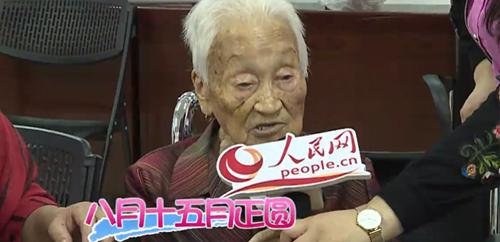 济南百岁老人唱童谣忆中秋        济南馆驿街社区工作人员为101岁王玉珍老人和102岁宋其敏老人庆生,特制了百岁大月饼和生日蛋糕,并提前过中秋节。