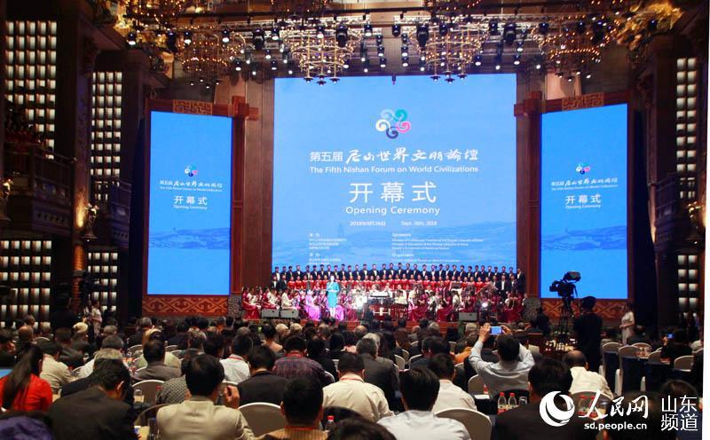 9月26日上午,2018中国(曲阜)国际孔子文化节,第五届尼山世界文明论坛