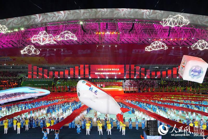 跃动新时代 山东省第24届运动会隆重开幕