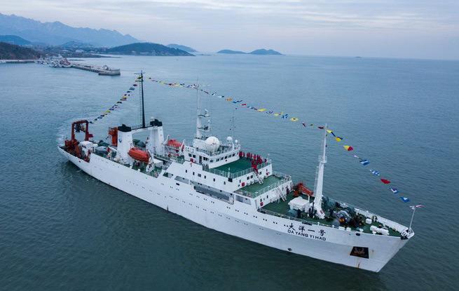 """""""大洋一号""""青岛起航执行中国大洋52航次科考2"""
