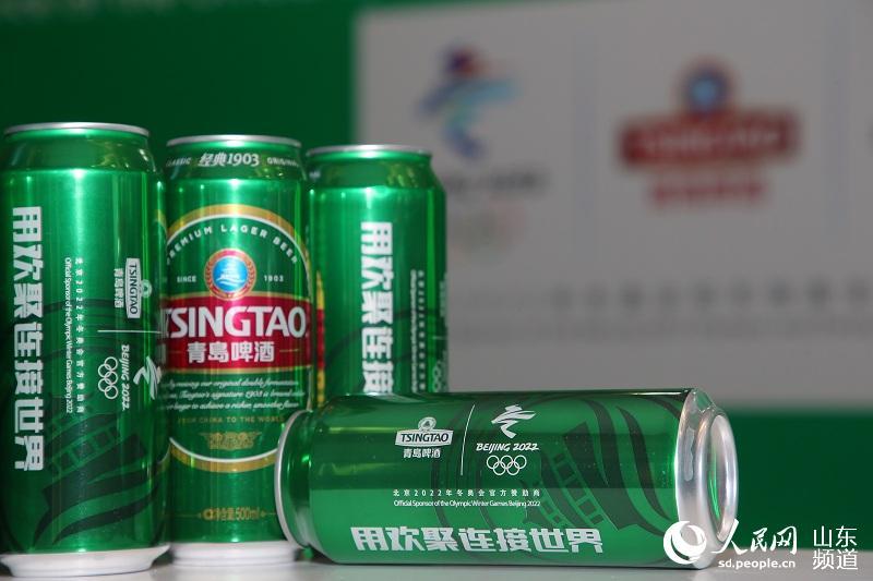 青岛啤酒成为北京2022年冬奥会官方赞助商