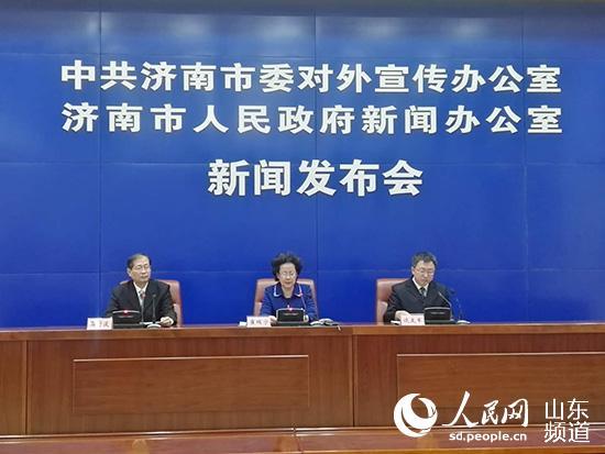 济南市将启动第四次经济普查 主要调查第二、第三产业