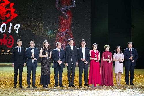 乳山金鼎集團年度頒獎盛典在青島召開