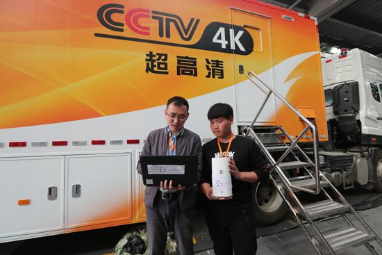 中國電信5G網絡率先打通央視春晚4K直播測試