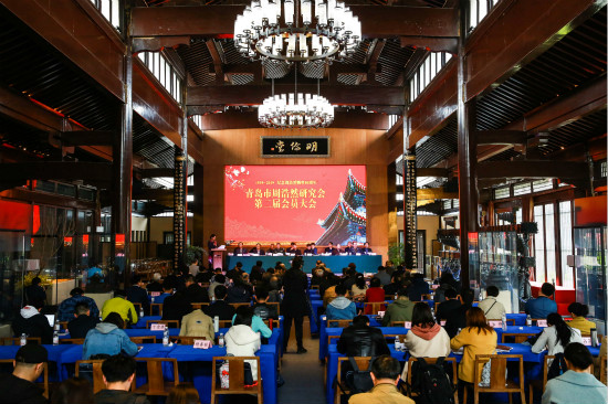 青岛市周浩然研究会第二届会员代表大会在即墨古城举办
