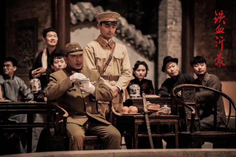 抗战电影《铁血沂蒙》在沂南杀青