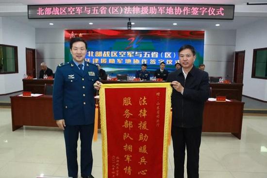 山东省法律援助中心开展精准法援活动打造阳光法援品牌