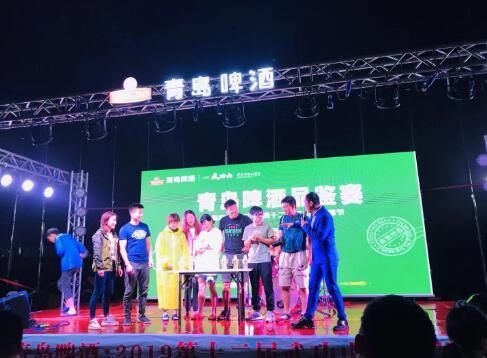 青島啤酒·2019第十二屆武功山帳篷節開幕