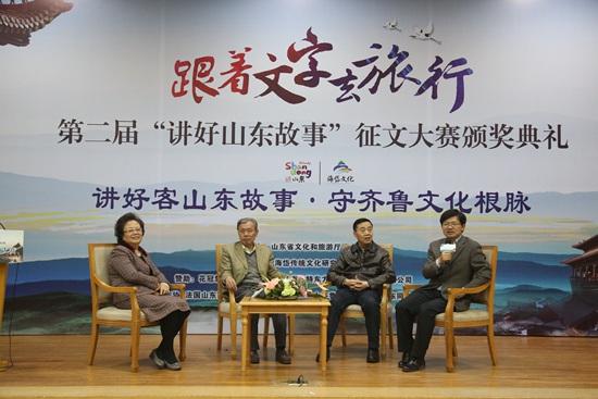 大赛评委专家李掖平(左一)、刘德龙(左二)、仪平策(右二)、黄发有(右一)在第二届颁奖典礼上与参会作者互动对谈