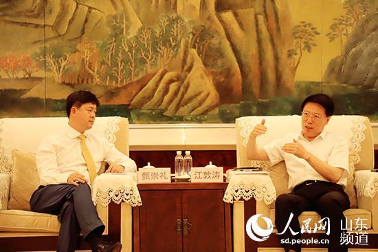 淄博市委书记江敦涛会见参加新材料技术论坛的院士专家