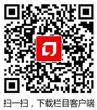 http://www.edaojz.cn/shumakeji/297720.html
