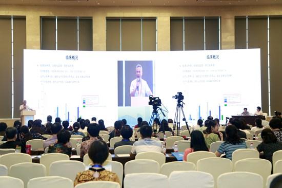济南红绘医院出席山东第二十次妇产科学学术会议