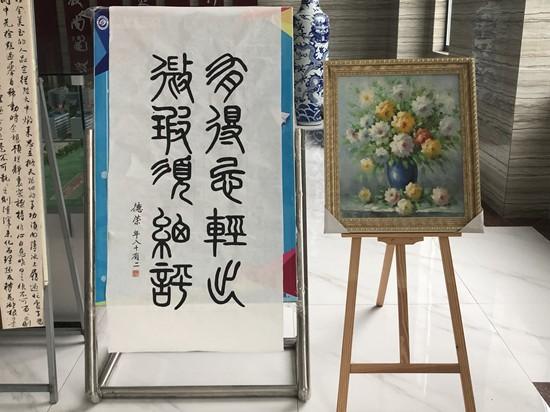 """山东交通技师学院举办""""践行移风易俗 倡树文明新风""""书画展"""