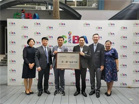 青岛职业技术学院与泰国博仁大学