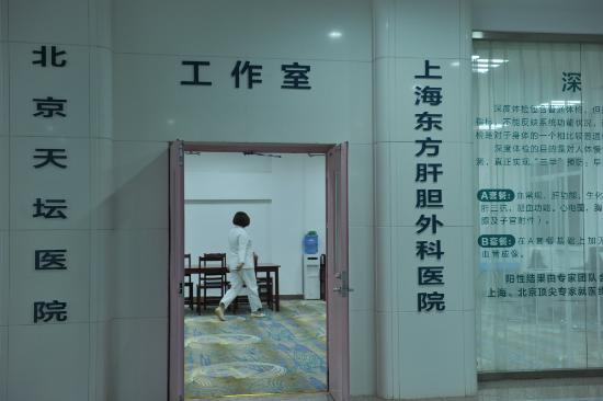 小伙玩网游脚腐烂:上海東方肝膽外科醫院工作室正式落戶青島大學醫療集團慧康醫院