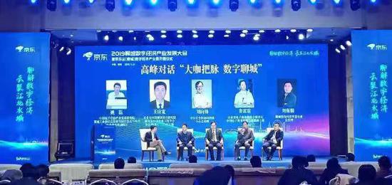 山东聊城:打造鲁西数字经济产业集聚区