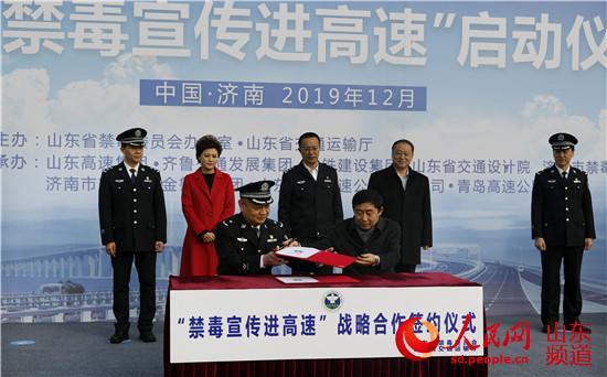 http://www.edaojz.cn/caijingjingji/374367.html