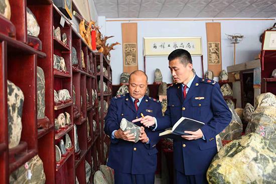http://www.jindafengzhubao.com/guojiguancha/47832.html