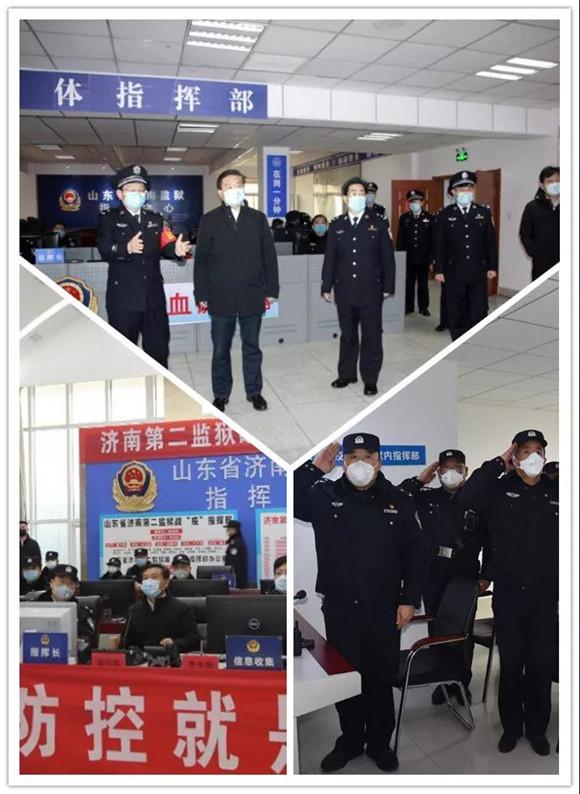 http://www.jinanjianbanzhewan.com/tiyuyundong/35244.html