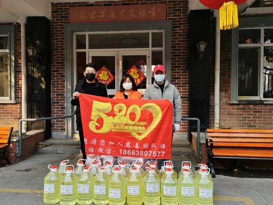 """有""""疫""""有""""情""""!泉城爱心组织为养老机构捐赠1000公斤消毒液"""