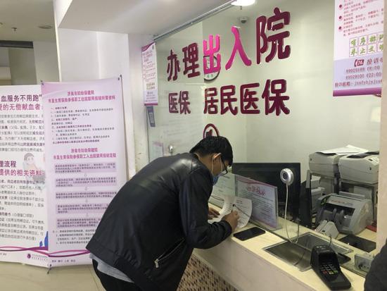 国家药监局:严打非法制售新冠肺炎病毒检测试剂等医疗器械违法违规行为