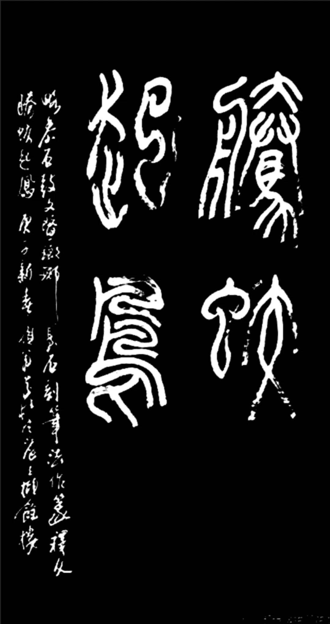 艺术苑 董芷林书画赏析之一:引脉分四绝,探源得三昧