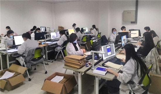 人口信息档案_市就业人才中心召开全市流动人员电子档案信息系统培训会