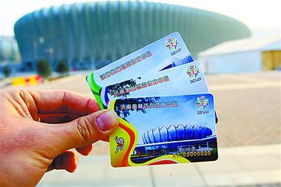 济南奥体中心2010年1月1日对外试营业