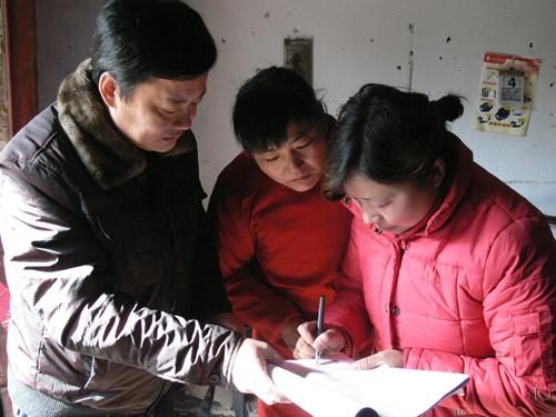 福利/计生福利救助保险情暖独生子女家庭