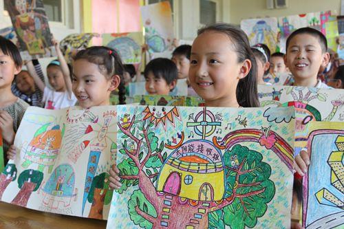小学生画数学创意画为太阳城大喝彩版北师大小学太阳图片