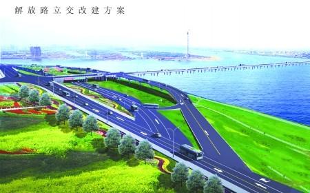 开建首座互通式立交桥