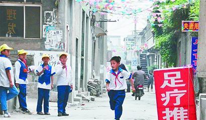 珠海小学生拿800家长洗头房v家长元到心忧济南学十五小第图片