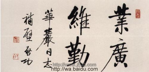京剧曲牌绕地游曲谱