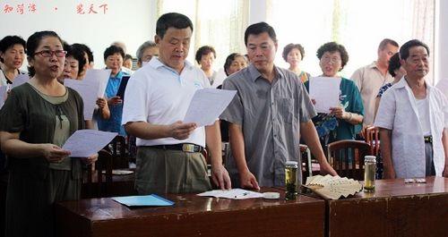 菏泽市老年大学合唱团成立
