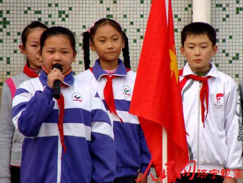 我是中国人》这首诗歌 (490x369)