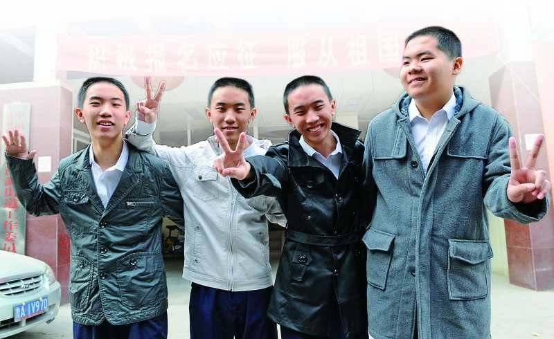 济南四胞胎兄弟一起来参军