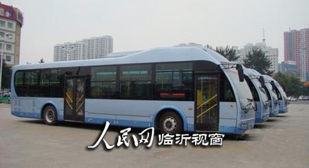 临沂纯电动公交车   在临沂公交线路上示范运行9个多月以来,这一