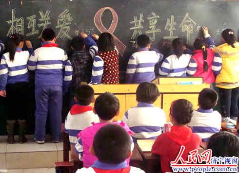 永丰街小学积极开展 世界艾滋病日 宣传教育活动