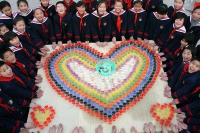 枣庄市中区中兴小学生的五彩v五彩课小学车家壁图片