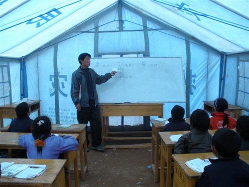 帐篷里给学生上课
