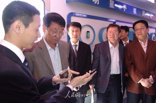 济宁电信公司签署战略合作协议