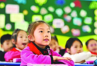 济南出招让所有孩子都能就近入学